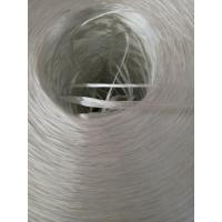 Buy cheap 50M - 500M Spray Up Roving Sharp Corner No Spring Back For Various Pipes product