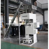 China XYC-Z760F rice bagging machine and bluetooth weighing scale / filling machine wholesale