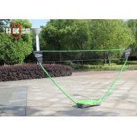 Buy cheap Easy Taking Colored Portable Badminton Set 1.55M Net Height PC / PP Material product