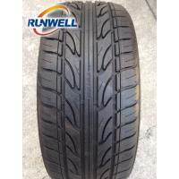 Buy cheap UHP Tyre/UHP Tire/PCR Tyre/PCR Tire205/40R17,205/50R17,215/35R18 product