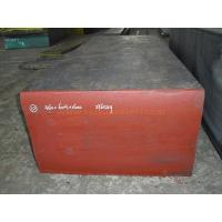 Buy cheap Annealing Forged Tool Steel , DIN 1.2379 Milled Surface Tool Steel product