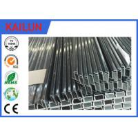 Quality 6063 T5 Aluminum Solar Panel Frame with 12-15 Micron Anodizing Thickness for sale