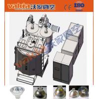 China Light PVD Aluminum Reflective Vacuum Metalizing Machine Multifunctional on sale