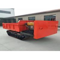China 1.5 Ton Simple Structure Track Transporter With Low Fuel Consumption on sale