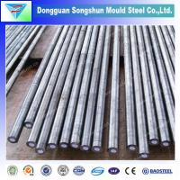 Buy cheap Quality plastic mould steel P20 steel maker product