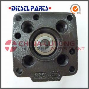 Buy cheap Ve Head Rotor 1-468-334-603 China Auto Parts product