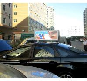 Buy cheap шина сторон двойника полного цвета дисплея СИД такси 3G беспроволочная Wifi вела экран дисплея product