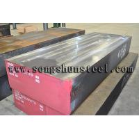Buy cheap Material p20 steel factory direct sales product