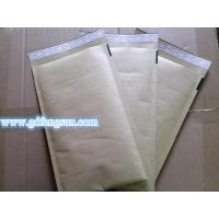 Buy cheap brown kraft bubble envelope product