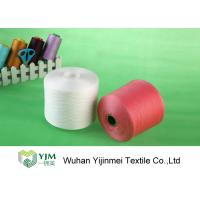 Buy cheap 30s/3 Virgin Polyester Core Spun Yarn For Sewing / Weaving High Elasticity product