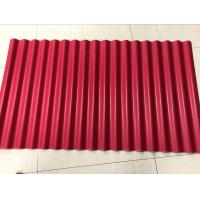 Buy cheap Environmental 3 Layer UPVC Corrugated Sheets Anti Corrision Heat Insulation product