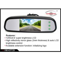 Buy cheap 1,200cd/M2 High Brightness Truck Rear View Camera System With Hidden Touch Button product