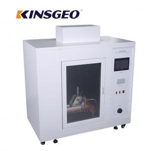 China 380V 12KW Environmental Test Chambers Laboratory Muffle Furnace 690 × 610 × 870mm on sale