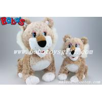 Quality Cute Plush Sitting Position Leopard Toy Stuffed Wild Animal Leopard for sale