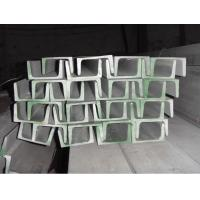 Buy cheap 301 stainless steel channel bars , grade 301 SS u channel bar product