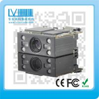 China LV 3000 barcode reader on sale