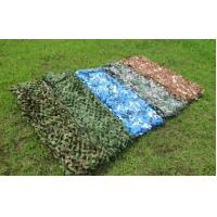 Buy cheap Military Bulk Roll Anti Uv Military Camo Netting Fire Retardant Polyester Material product