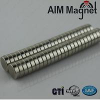 China neodymium magnet coil ndfeb n35 zn d12x2 Zn plating on sale