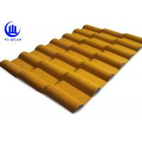 Buy cheap Corrugated Plastic Roofing Sheet Asa Synthetic Resin Roof Tile product
