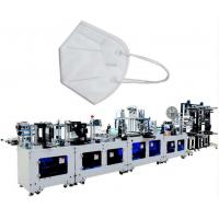 Buy cheap Automatic N95/ KN95 Mask Making Machine from wholesalers