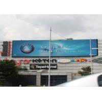 Buy cheap P2.6 SMD1617 Small Pixel Pitch LED Display , Led Curtain Screen For Railway Station product