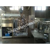 Steam Heating Vacuum Emulsifying Mixer , SS316L Cosmetic Cream Mixers With PLC Control