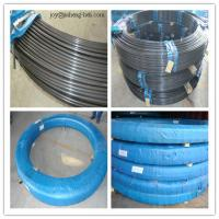 Buy cheap oil tempered spring steel wire 55CrSi,60Si2Mn,65Mn,50CrV 0.7-16.0MM product