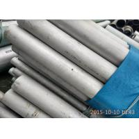 Buy cheap DIN ASTM Standard Inconel Seamless Pipe 718 Material For Mechanical Use product