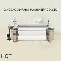 Buy cheap High speed dobby shedding water jet loom manufacturer product