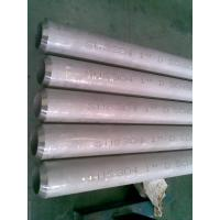 Buy cheap 304 Stainless Seamless Steel Pipe product