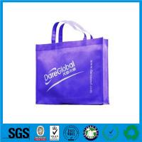 Buy cheap OEM Pictures printing printed non woven bag product