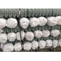 Buy cheap Weave Diamond Steel Wire Fencing , Roll Strong Wire Fencing For Garden product