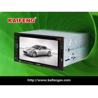 Buy cheap CAR DVD PLAYER from wholesalers