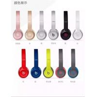 Buy cheap 2015 New Beats By Dr Dre Beats Solo 2 Wireless Headphone Bluetooth Headset 11 Colors product