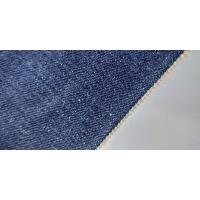 China selvedge denim factory like cone mills denim jeans