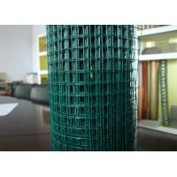 Buy cheap PVC Coated Steel Mesh Fencing Panels Dark Green For Animal Cage 50X150 Size product