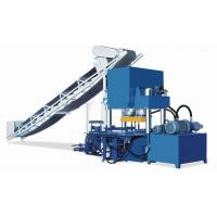 Buy cheap DY-3000 Concrete paver,kerb making machine product