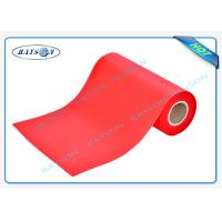Buy cheap Anti - Uv Heavy Duty Landscape Fabric Nontextile For Bedding / Medical Industries product