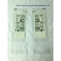 Buy cheap Custom BOPP plain bag plastic transparent shirt clothes packaging poly self-adhesive bag for clothing, gifts, stationery product