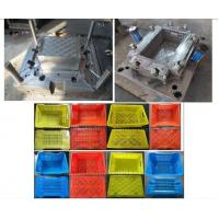 Buy cheap China plastic injection molding Plastic injection molds for transportation turnover basket product