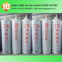 Buy cheap high purity acetylene product