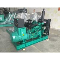 Buy cheap Opent Type Yuchai 50KW/63KVA Diesel Generator 3 Phase 4 Pole 50Hz 1500RPM product