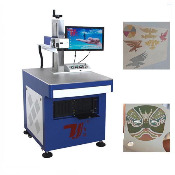 Eco Friendly Fiber Laser Color Engraver Laser Marking