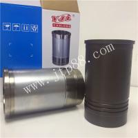 Buy cheap 8DC11 Cylinder Liner Sleeve 8DC11 For Mitsubishi Truck / Trailer / Car Engine ME060439-41 product