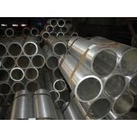 Buy cheap ASTM A519 Seamless Mechanical Tubing product