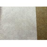 Buy cheap Formaldehyde - Free Square Edged Floorboards , Rectangle Natural Hemp Fiberboard from wholesalers