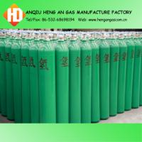 Quality compressed hydrogen for sale