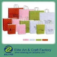 paper bag/ paper gift bag/ paper shopping bag/ paper packing bag