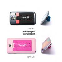Buy cheap 3M Sticker Silicone Phone stand with Bank card pocket Mobile Phone Holders product