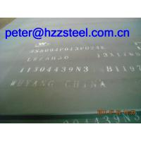 Buy cheap Offer:LR-Grade-AH36/LR-AH36/BV-AH36/GL-AH36/Shipbuilding-Steel-Plate/Marine from wholesalers